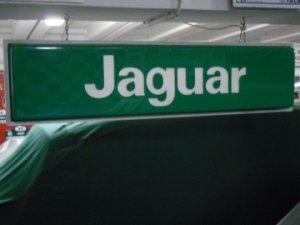 Panneau éclairé de concessionnaire JAGUAR        VENDU